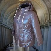 Демисезонная куртка батал 56 58 52 54