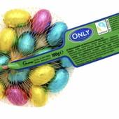 Шоколадні яєчка
