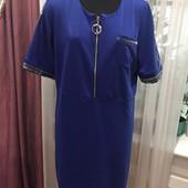 Продам платье, размер 50-52-54, смотрите замеры, в лоте синее