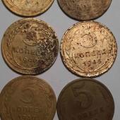 Монеты ссср,  1930 2 шт, 52, 40, 46, 61 гг, одним лотом