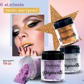 Пигмент для макияжа от Farmasi, лот 1 цвет на выбор