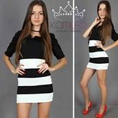 Платье трикотажное. Новое!