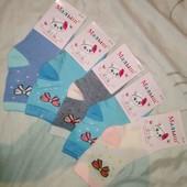 Носки для дівчинки 20-25