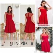 Платье Минова качество отличное