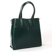 Распродажа остатков!!!Стильная женская сумочка натуральная кожа от Alex Rai