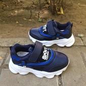 Стильные кроссовки р27,28,29 для мальчишек