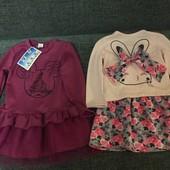 Розпродаж!!! Чудові нові платтячка Одне на вибір