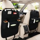 Автомобильный карман органайзер на спинку сиденья автомобиля, цвет красный