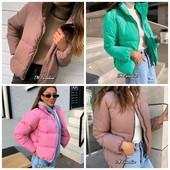 Новые цвета! Стильные куртки, матовая плотная плащевка, тёплые, 42, 44, 46 рр, много расцветок!