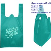 Эко сумки - доступно, практично, красиво