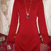 Прекрасное элегантное женское платье р.48