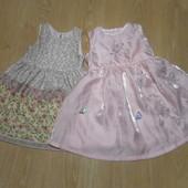 Два платья на девочку в очень хорошем состоянии.