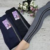 Новинки!Детские брюки для девочек, леггинсы зимние теплые! 5-6лет.Последние!