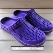 Женские кроксы 36 р. Цвет фиолетовый