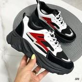 Яркие стильные кроссовочки! Легкие и удобные! Две модельки.Маломерки23см и 24,5см