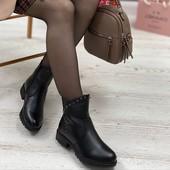 Ботинки зимние*