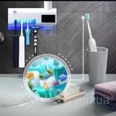 Диспенсер для зубної пасти + стерилізатор для зубних щіток toothbrush sterilizer
