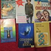 книги ! домашняя коллекция