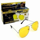 Автомобильные антибликовые очки