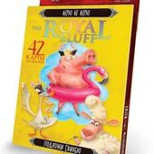 «The royal blufF» Верю не верю - игра для тех, кто любит риск, азарт и веселье. Лоты комбинирую.