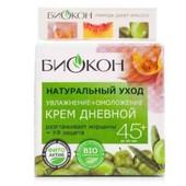 Крем для лица Биокон 45+. УП скидка 10%