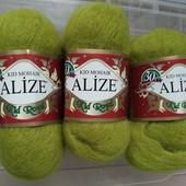 Пряжа Alize Kid Mohair Kid Royal зелёный мох - 3 мотка! 75 г