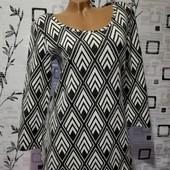 ❤️Эксклюзивное, тепленькое люрексовое платье, фактурная плотная ткань ❤️