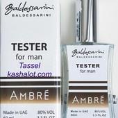 Элегантный и роскошный мужской парфюм Baldessarini Ambre!!!Его хочется вдыхать и вдыхать! фото 1,4,5