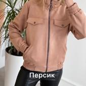 Курточка искуственный замш (большие размеры)