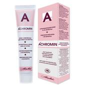 Отбеливающий крем от пигментных пятен Ахромин (Achromin) 45 мл