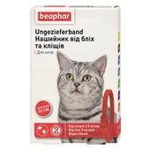 Beaphar Red ошейник против блох,вшей,власоедов и клещей для кошек. Нидерланды.
