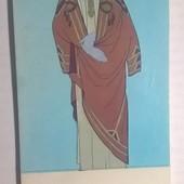 Отрывной календарь-открытки Йордания 1981