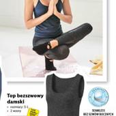 Майка спортивная для йоги Crivit, р.S 36/38 евро, цвет серый