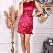 платье велюр . шикарное и яркое