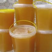 Екологічно чистий натуральний мед***2020
