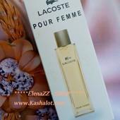 Lux-качествоLacoste Pour Femme! Аромат нежности, женственности и чистоты!