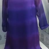 Единственное! Платье -амбре- от Next в 12 размере. Смотрите пож. замеры!