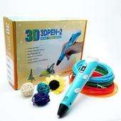 3D ручка с LCD дисплеем Pen-2