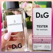 Dolce & Gabbana 3 l`imperatrice-Магический аромат, способный свести с ума любого мужчину.люкс 60мл