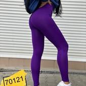 Новый завоз !! В наличии цвет черный фиолетовый самые востребовательные цвета