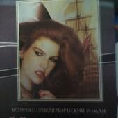 "Ж. Бенцони ""Марианна"" в трёх томах (6 книг)"