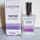 Волнующий и влюбляющий в себя Lanvin Eclat D`Arpege в тестере 60 мл (фото 1 и 5)