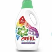 Ariel гель универсал в лоте 0,5