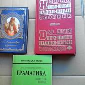 Любая книга на фото за 25 грн. Граматика продан