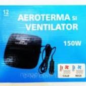 Обогреватель салона Aeroterma si Ventilator (теплый и холодный воздух) 12 В - 150 Вт