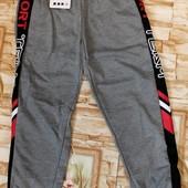 Модные спорт. брюки для мальчиков active sports 134-158 р