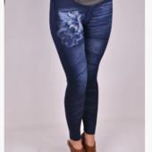 Махровые лосины отличного качества эмитация под джинсы!!Размер 48-54!Укр почта 5% скидка!