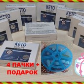 Keto eat & fit bhb - Комплекс для похудения ❤️ ✅ в лоте 4 пачки- курс на месяц!+ подарок Таблетца