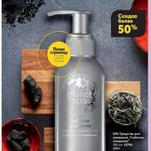Средство для умывания Avon Planet Spa с экстрактом корейского древесного угля. Собирайте лоты!