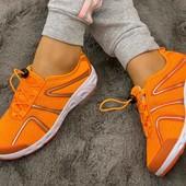 Только к 8 Марта - шок цена! Отличные кроссовочки по супер-цене. Стартовая цена = блиц.цене.